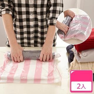 【ikloo】手捲式真空壓縮收納袋2入組M(壓縮收納袋)
