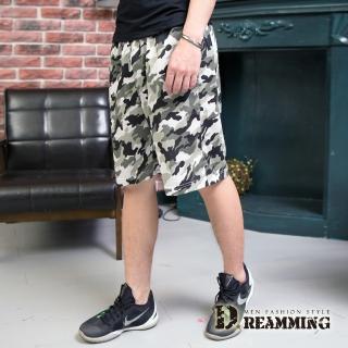 【Dreamming】街頭迷彩涼感吸濕排汗休閒運動短褲(共二色)/
