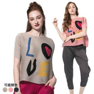 【玩美衣櫃】LOVE甜美短袖一字領壓摺上衣(共三色)