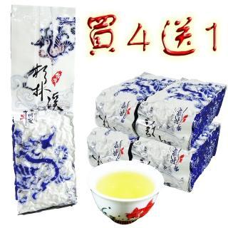 【買4送1】龍源茶品-頂級杉林溪鮮活高山茶葉(150g/包-共5包-春茶鮮摘)