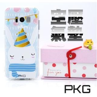【PKG】FOR:華為P10 PLUS 保護殼(彩繪系列-雪白兔)