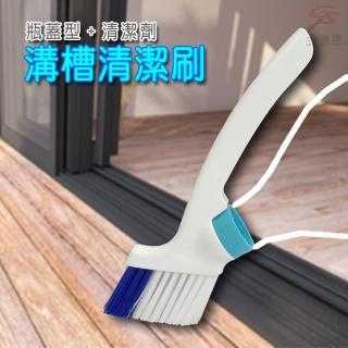 【金德恩】瓶蓋型清潔液軌道刷/溝槽刷/台灣製造