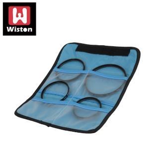 【Wiston】濾鏡保護袋(可裝四片)