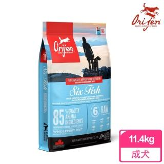 【渴望Orijen】挑嘴犬配方 成犬專用 六種鮮魚+海藻(11.4公斤/25LB)