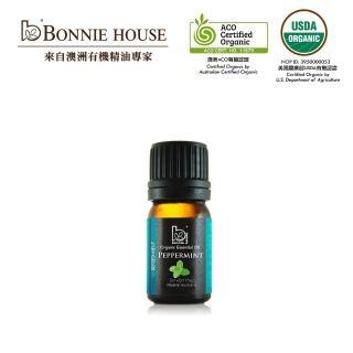 【Bonnie House】雙有機認證 薄荷精油5ml