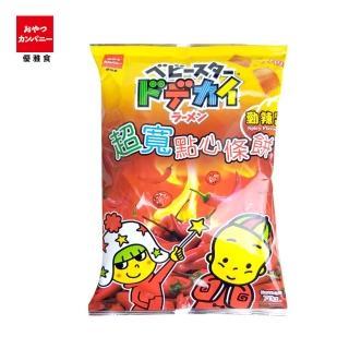 【OYATSU 優雅食】模範生超寬條餅-勁辣口味(70g)