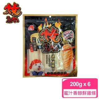 【燒肉工房】20號蜜汁香醇鮮雞條 200g*6包組(D051A20-1)