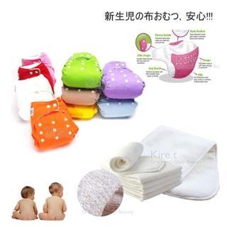 【kiret】可洗尿布 環保尿褲超值組-尿片 學習褲(扣式尿布 超細纖維 環保布尿布)