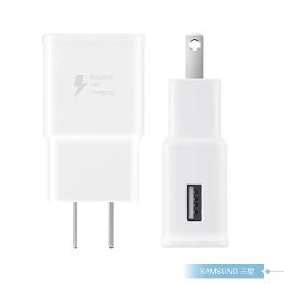 【Samsung三星】Galaxy 原廠快速 9V 旅行充電器/ USB QC 2.0旅充頭/ 閃電快充(BSMI認證)
