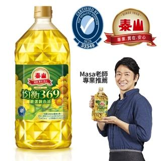 【泰山】均衡369健康調合油(2L)
