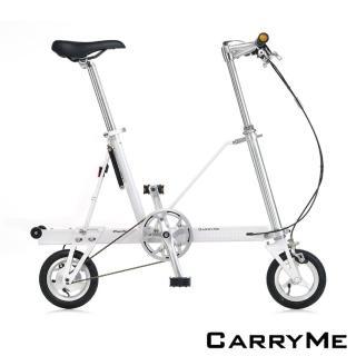 【CarryMe】SD 8吋單速鋁合金折疊車-珍珠白