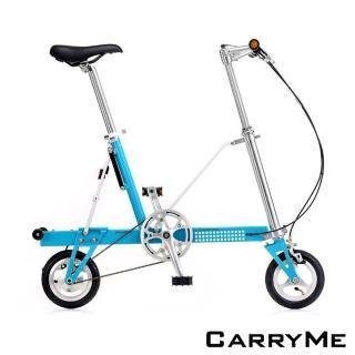 【CarryMe】SD 8吋單速鋁合金折疊車-星空藍