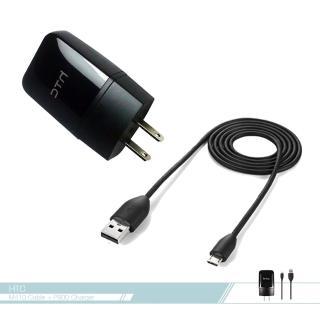 【HTC】TC P900+USB數據傳輸線M410原廠旅充組合包 各廠牌手機適用/快速旅行充電器(台灣hTC公司貨拆售)