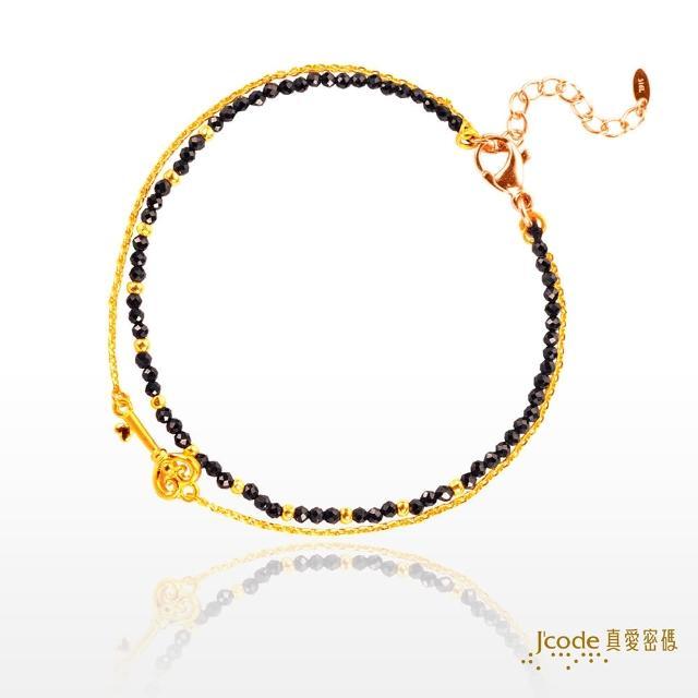 【J'code 真愛密碼】愛情鑰匙尖晶石手鍊-雙排(時尚金飾)