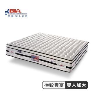 【美國名床BIA】極致豐富 獨立筒床墊(6尺加大雙人)