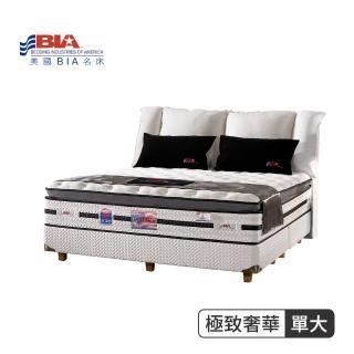 【美國名床BIA】極致奢華 獨立筒床墊(3.5尺加大單人)