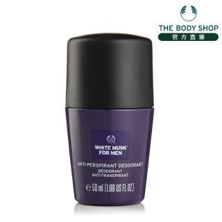 【THE BODY SHOP】男士麝香體香劑(50ML)