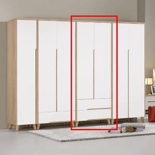 【H&D】伯妮斯2.5尺衣櫥(二抽)