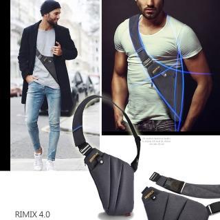 【leaper】RIMIX 多功能貼身防盜胸包槍包共2色(槍包)