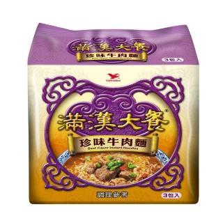 【滿漢大餐】珍味牛肉麵袋3入/組(豐蘊 料豐味美)