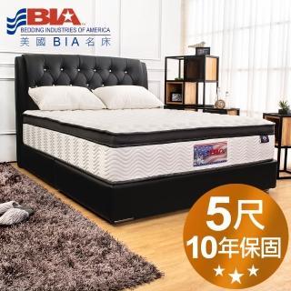 【美國名床BIA】San Francisco 獨立筒床墊5尺標準雙人(水冷膠+乳膠)