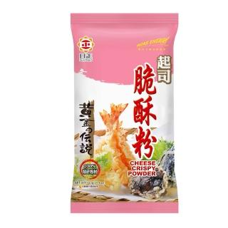 【日正食品】起司酥脆粉(500g)
