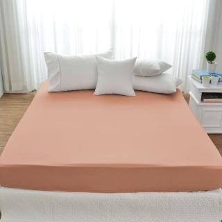 【Cozy inn】簡單純色-200織精梳棉床包-單人(多款顏色任選)
