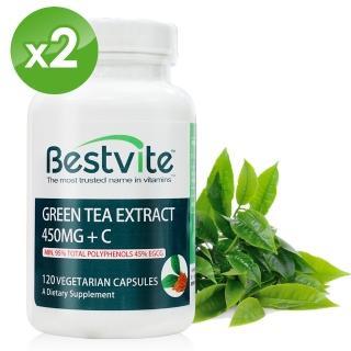 【美國BestVite】必賜力綠茶萃取+維生素C膠囊2瓶組(120顆*2瓶)