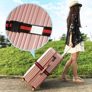 【旅遊首選、旅行用品】行李箱 旅行箱保護帶 束帶 打包帶 綑綁帶
