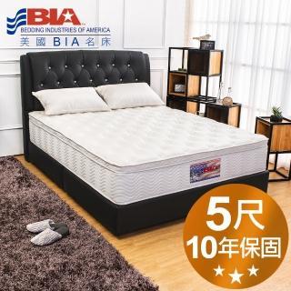 【美國名床BIA】Chicago 獨立筒床墊-5尺標準雙人(竹纖維表布+乳膠)