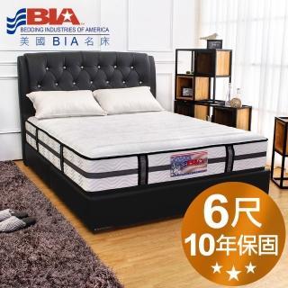 【美國名床BIA】Oakland 獨立筒床墊-6尺加大雙人(奈米竹炭布+3D網眼布)