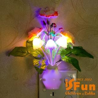 【iSFun】迷幻石榴花*七彩變化光控夜燈/紅花