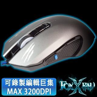 【FOXXRAY】迅爪獵狐電競滑鼠(FXR-SM-18)