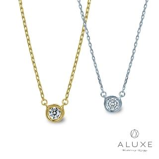 【ALUXE亞立詩】0.05克拉 10K細緻美鑽鎖骨項鍊(二色任選)