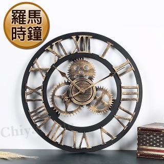 【歐風精選】手工仿古復古 羅馬時鐘 掛鐘 壁鐘 客廳擺飾 靜音機芯-古銅色(40x40cm)