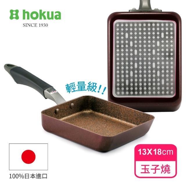 【日本北陸hokua】超耐磨輕量花崗岩不沾玉子燒13x18cm(可用金屬鍋鏟烹飪)
