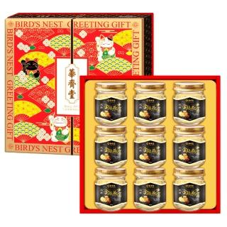 【華齊堂】楓糖金絲燕窩禮盒1盒(75ml/9入/盒)