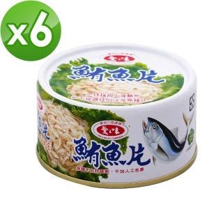 【愛之味】鮪魚片(185g*6)