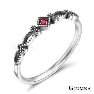【GIUMKA】純銀戒指 神秘傳說 925純銀戒尾戒 銀色女戒 仿舊刷黑處理 MRS07048