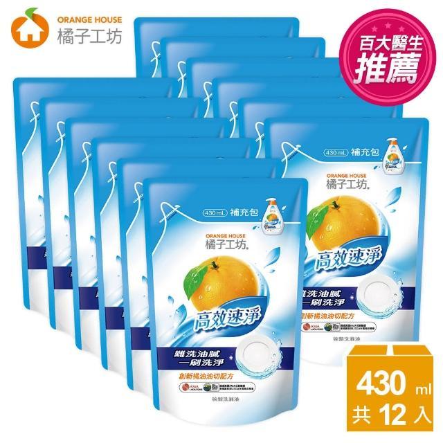 【橘子工坊】重油汙碗盤洗滌液補充包(430ml*12包/箱)