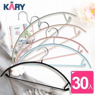 【KARY】高質感加厚多功能防滑無痕毛衣衣架(超值30入組)