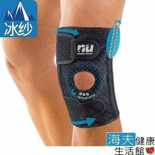 【恩悠數位】NU 鈦鍺能量 冰紗 加強型護膝 恩悠肢體裝具(未滅菌)
