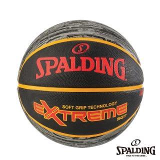 【SPALDING】斯伯丁 籃球 SGT 深溝柔軟膠 Rubber(繽紛紅)