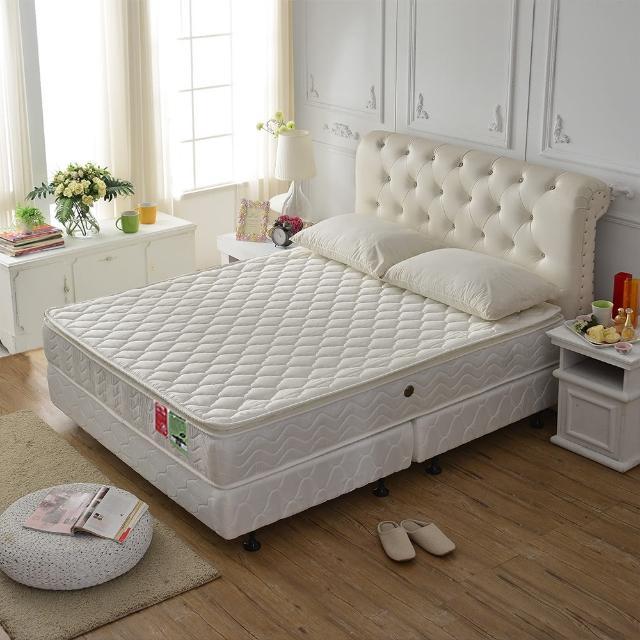 【A+愛家】正三線-乳膠抗菌-防潑水蜂巢獨立筒床墊(雙人加大六尺)