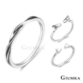 【GIUMKA】純銀戒指 纏繞愛情 925純銀戒尾戒 銀色女戒 仿舊刷黑處理 MRS07009