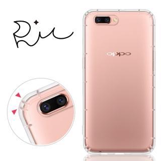 【RedMoon】OPPO R11 Plus 6吋 防摔氣墊透明TPU手機軟殼(R11+)
