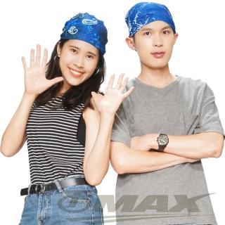 【OMAX】超值魔術頭巾-5入(顏色隨機)