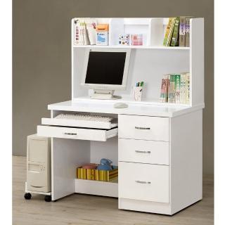 【H&D】貝莎3.5尺白色電腦桌(全組)