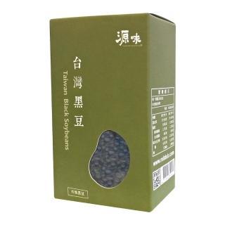 【台灣源味本舖】有機黑豆400g(有機認證 無農藥殘留)