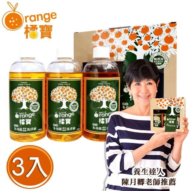 【橘寶】頂級精華橘寶超濃縮多功能洗淨劑 300ml×3入盒裝 含專用噴頭x1(陳月卿推薦 清潔劑)